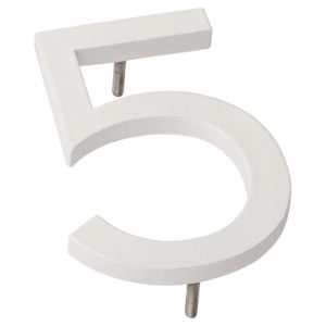 "24"" White Aluminum floating or flat Modern House Numbers 0-9"