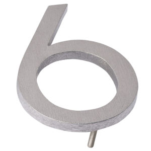 "16"" Brushed Aluminum floating or flat Modern House Numbers 0-9"